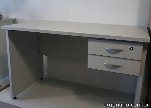 Fotos de up office argentina muebles y complementos para - Muebles y complementos ...